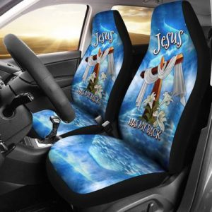 God Jesus Has My Back Car Seat Covers