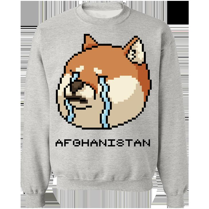 Shiba Inu Afghanistan SweatShirt